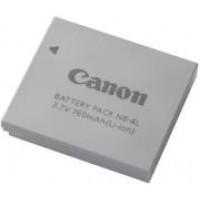 Μπαταρίες Φωτογραφικών μηχανών - Camera - Λοιπες Μπαταριες